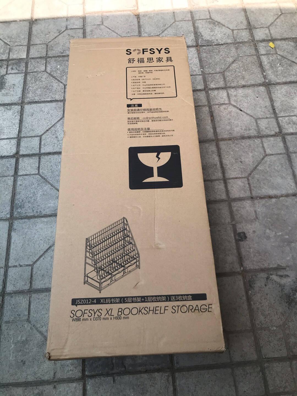 SOFSYS儿童书架绘本架简易落地书架书柜宝宝铁艺小书架书报展示架婴幼儿置物架图书玩具收纳架书架L码(5层书架+1层收纳架)送2盒
