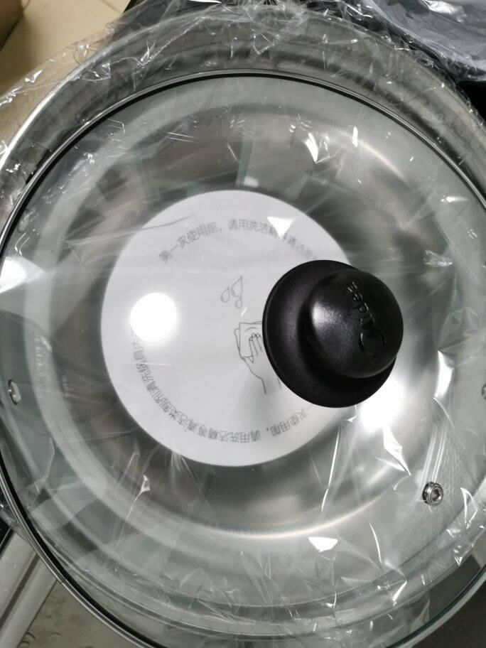 美的(Midea)电磁炉套装整板触控黑晶面板多功能大功率一键爆炒赠汤锅+炒锅WK2102