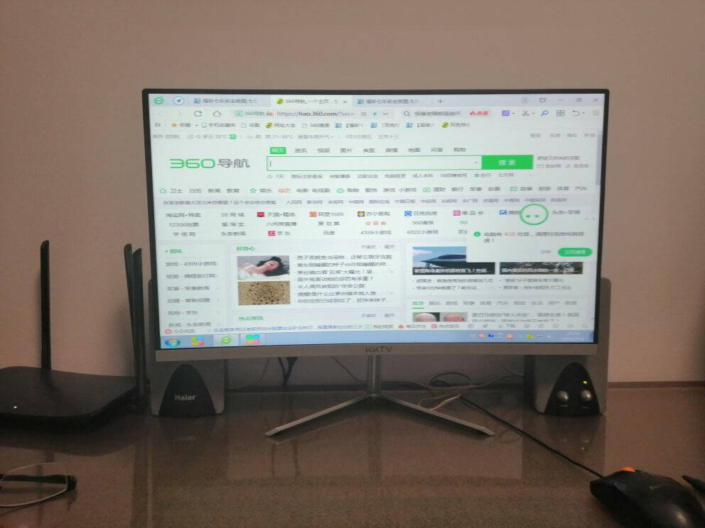 康佳KKTV显示器电脑显示屏IPS便携电竞144HZ19/24英寸刷新率游戏液晶全面屏【20英寸】直面黑色