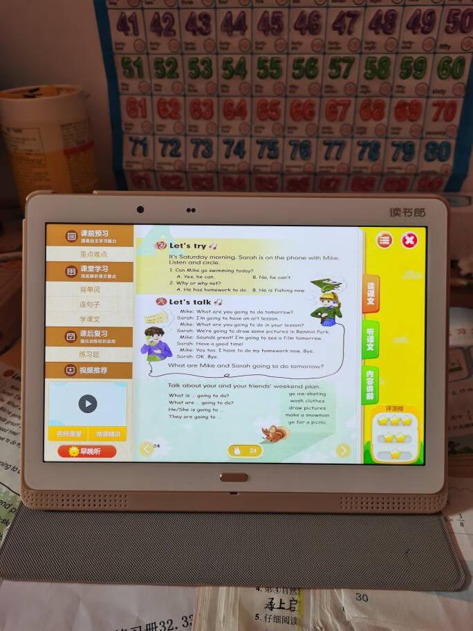 读书郎(readboy)读书郎学生平板V100+3G+64G学习机小学初中高中点读机家教机智慧眼升级款V100+AI智慧眼