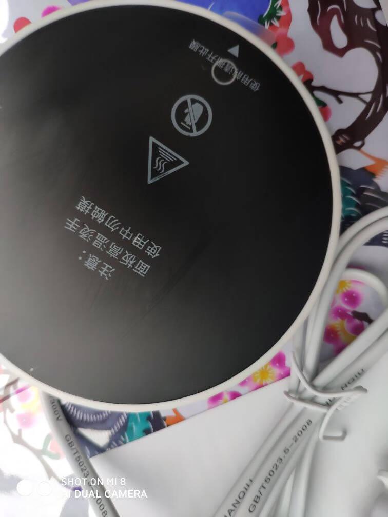 小米有品乐秀恒温杯垫保温底座恒温杯垫水杯加热器茶杯垫暖奶杯器温茶触控办公室家用暖牛奶神器恒温杯垫ZS1