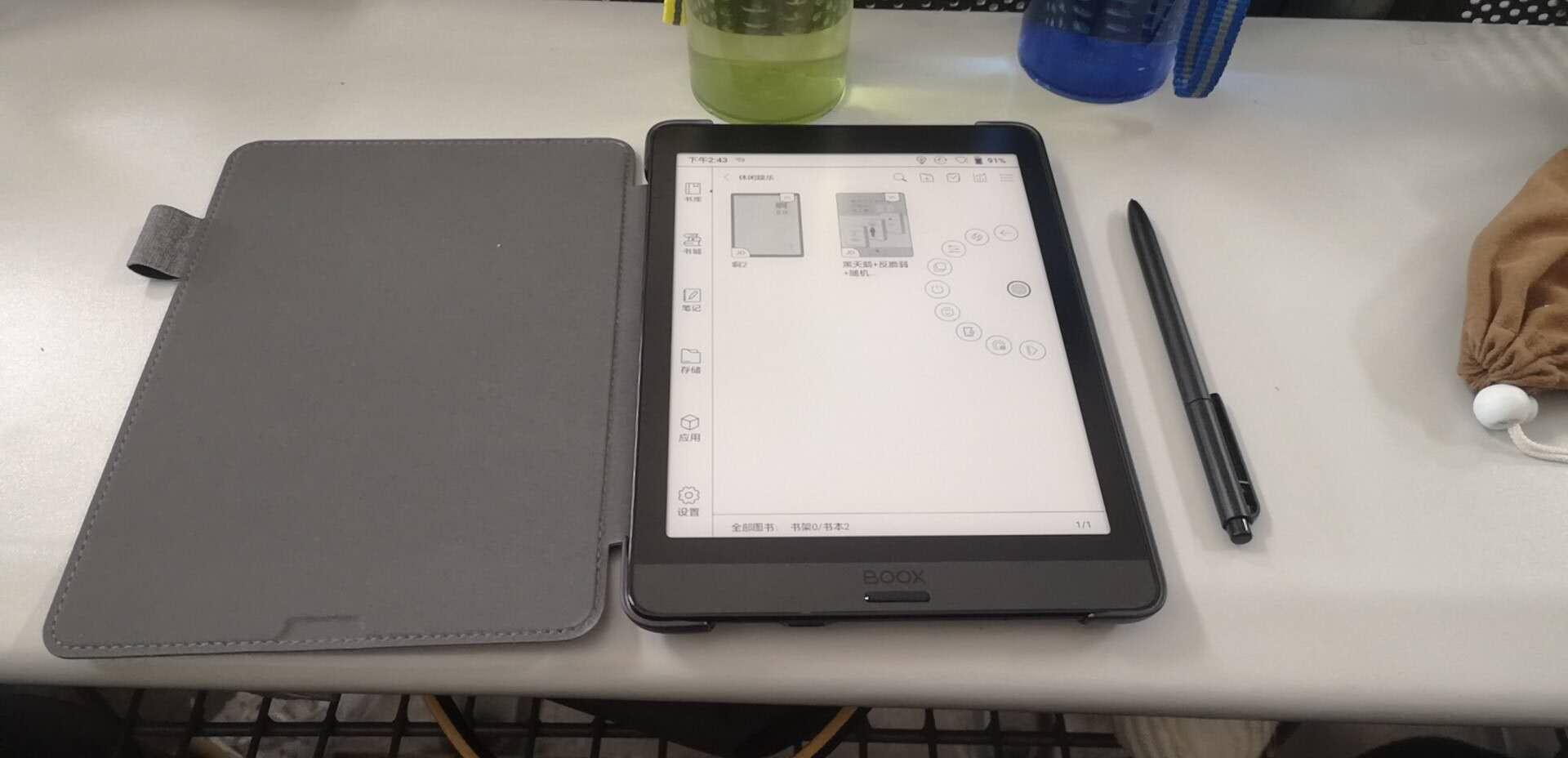 文石Nova3电子书阅读器,送女朋友读书礼物