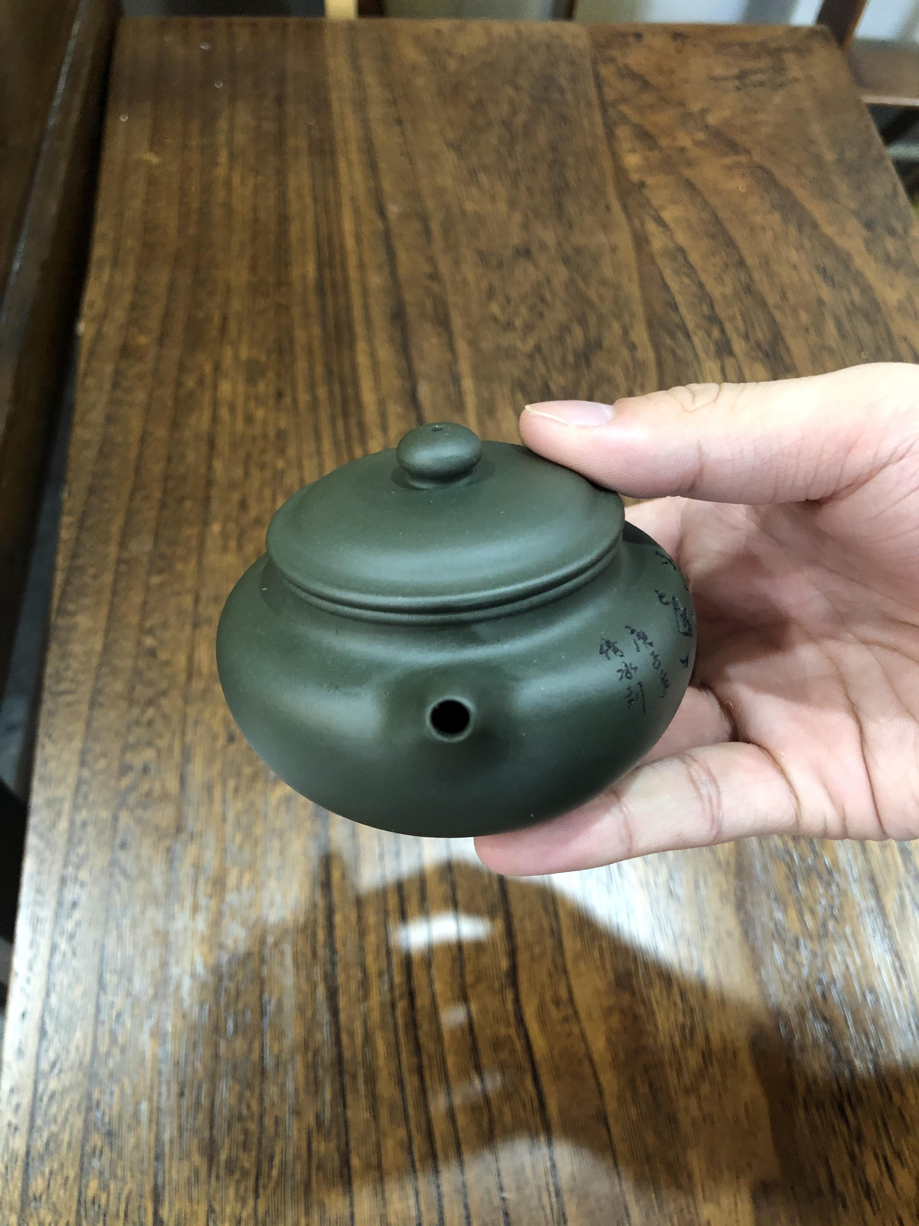 藏壶天下宜兴名家紫砂壶纯手工茶壶功夫茶具绿泥石瓢壶紫砂茶具泡茶壶220ml