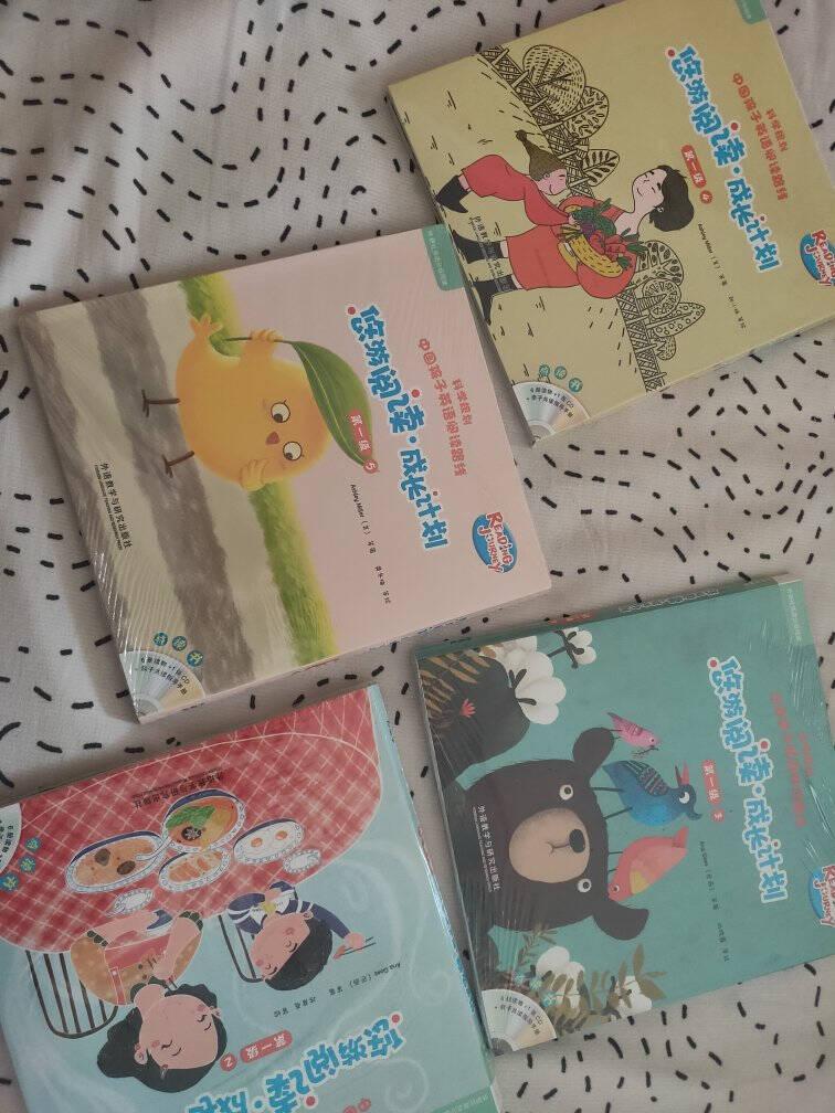 悠游阅读·成长计划第一级1-5(外研社英语分级阅读套装共35册点读版附CD光盘5张)