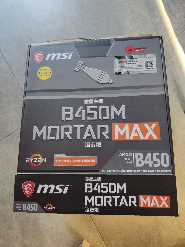 东芝(TOSHIBA)3TB64MB7200RPM台式机机械硬盘SATA接口P300系列(HDWD130)