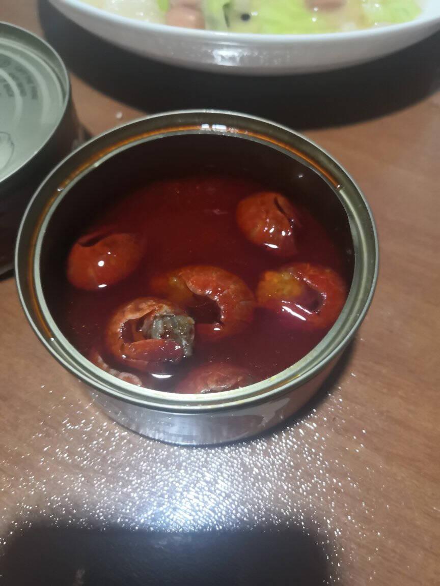 鲜现麻辣小龙虾尾海鲜熟食鲜活香辣小龙虾球罐装即食2罐(28只左右)