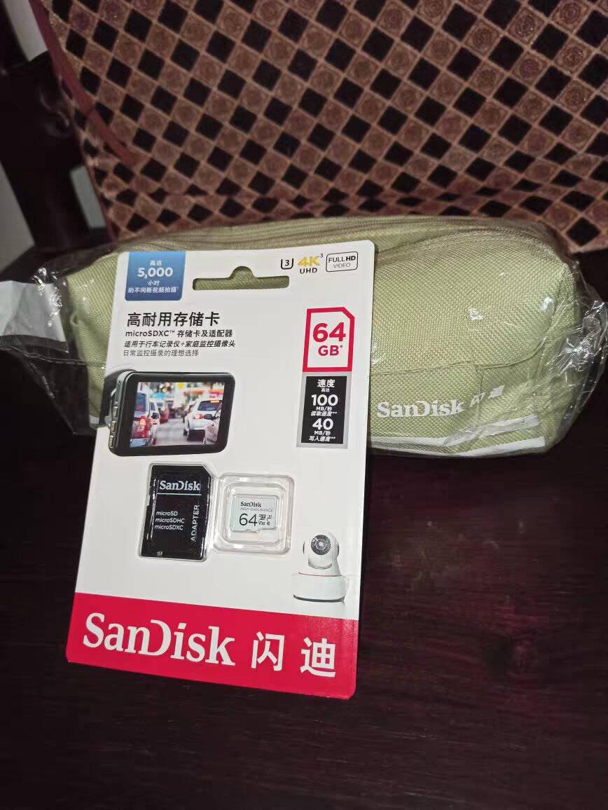 闪迪(SanDisk)128GBTF(MicroSD)存储卡行车记录仪&安防监控专用内存卡高度耐用家庭监控