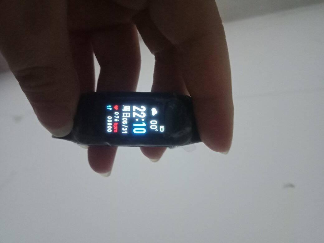 FMJ【华为手机专用】智能手环血压心率睡眠运动监测微信内容显示来电提醒苹果oppo安卓通用【C1PLUS】+【8仓配送】+【180天换新】
