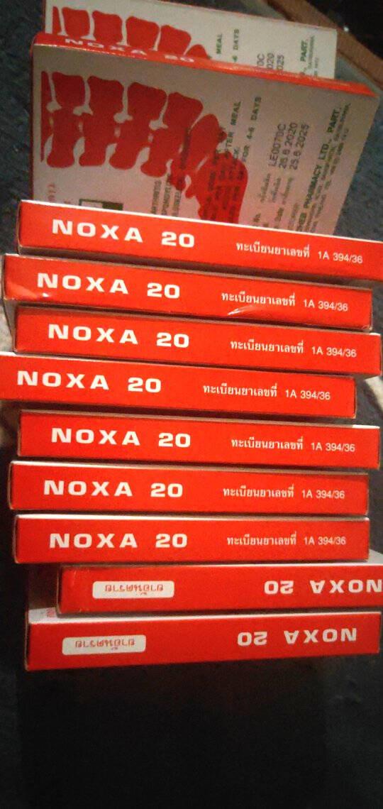 NOXA泰国POY-SIAN薄荷鼻通POY-SIAN薄荷鼻通6支