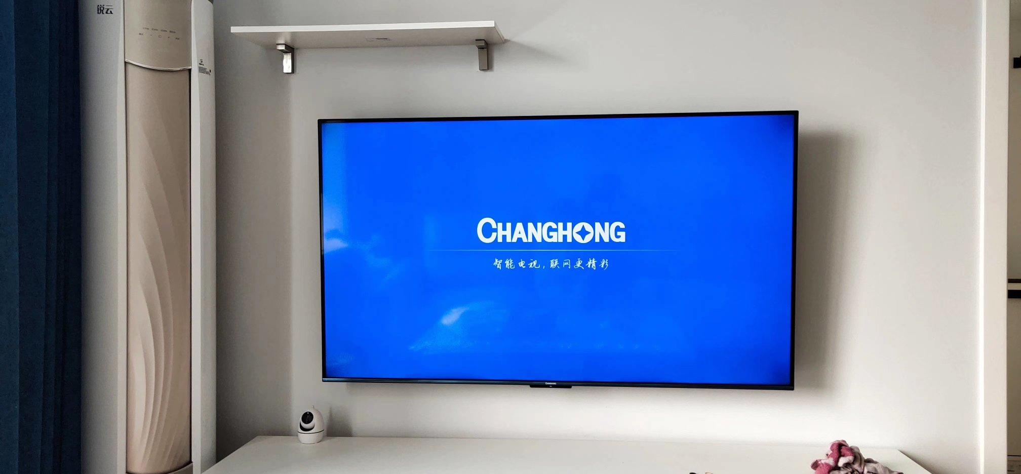 长虹65英寸声控物联电视,让长辈也轻松步入智能时代