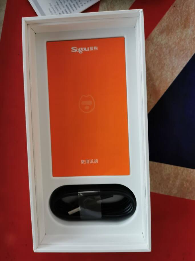 搜狗SogouAI智能录音笔C1Pro终身免费转文字高清录音32G+云存储同声传译WIFI快传超长续航黑色
