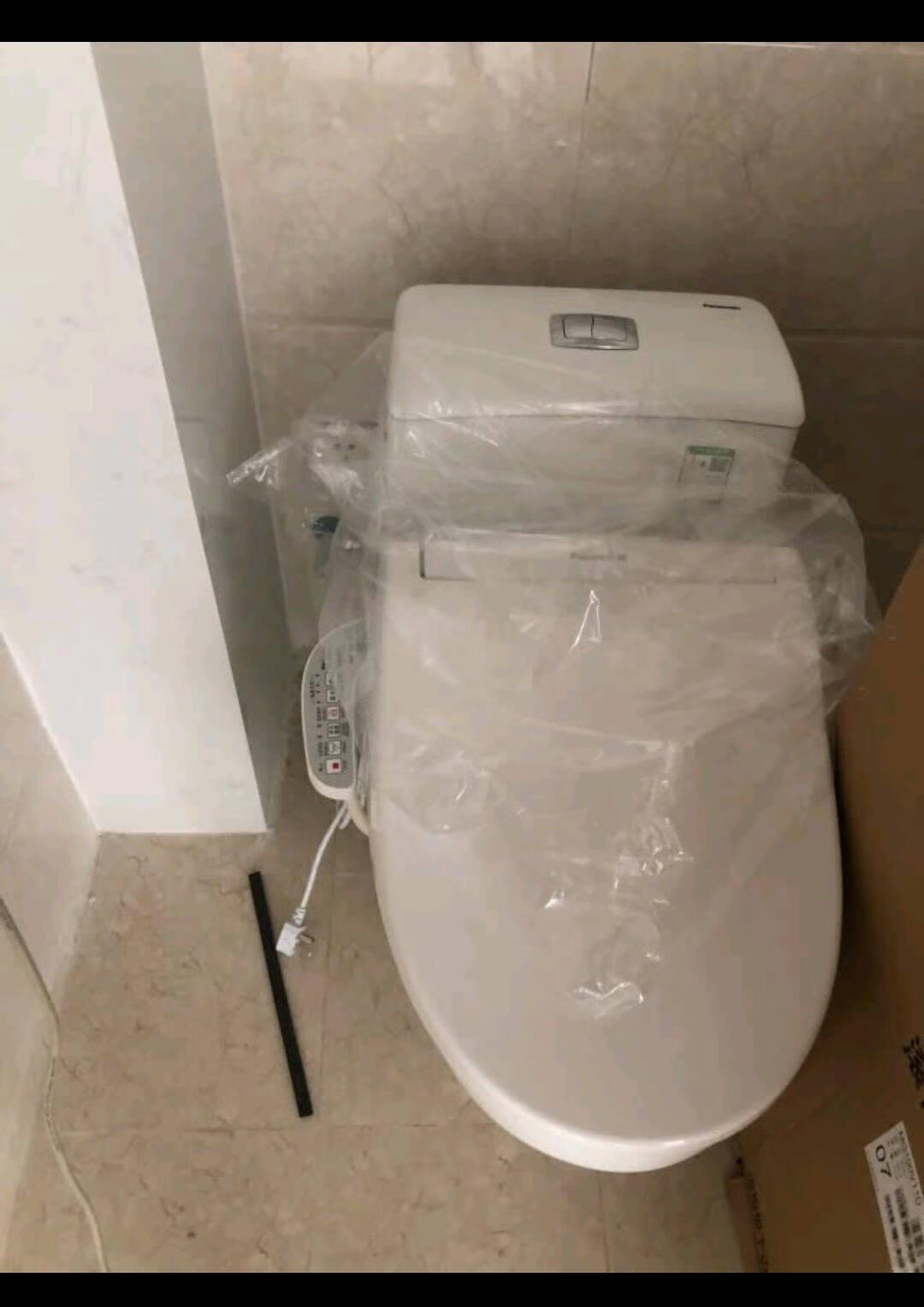 松下(panasonic)智能马桶抗菌储式日本品牌便圈抗菌马桶盖坐便盖连体坐便器1309套装【1309+A型陶瓷马桶】(千城包安装)300坑距