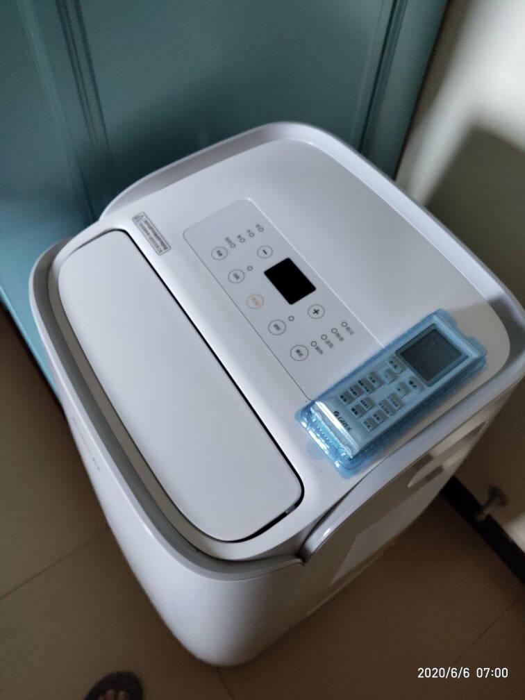 格力(GREE)家用移动空调单冷小1匹厨房空调一体机独立除湿KY-23NK