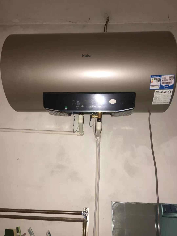 海尔(Haier)50升电热水器家用储水式2200W速热升级APP智控一级能效专利2.0安全防电墙EC5001-PD3(U1)