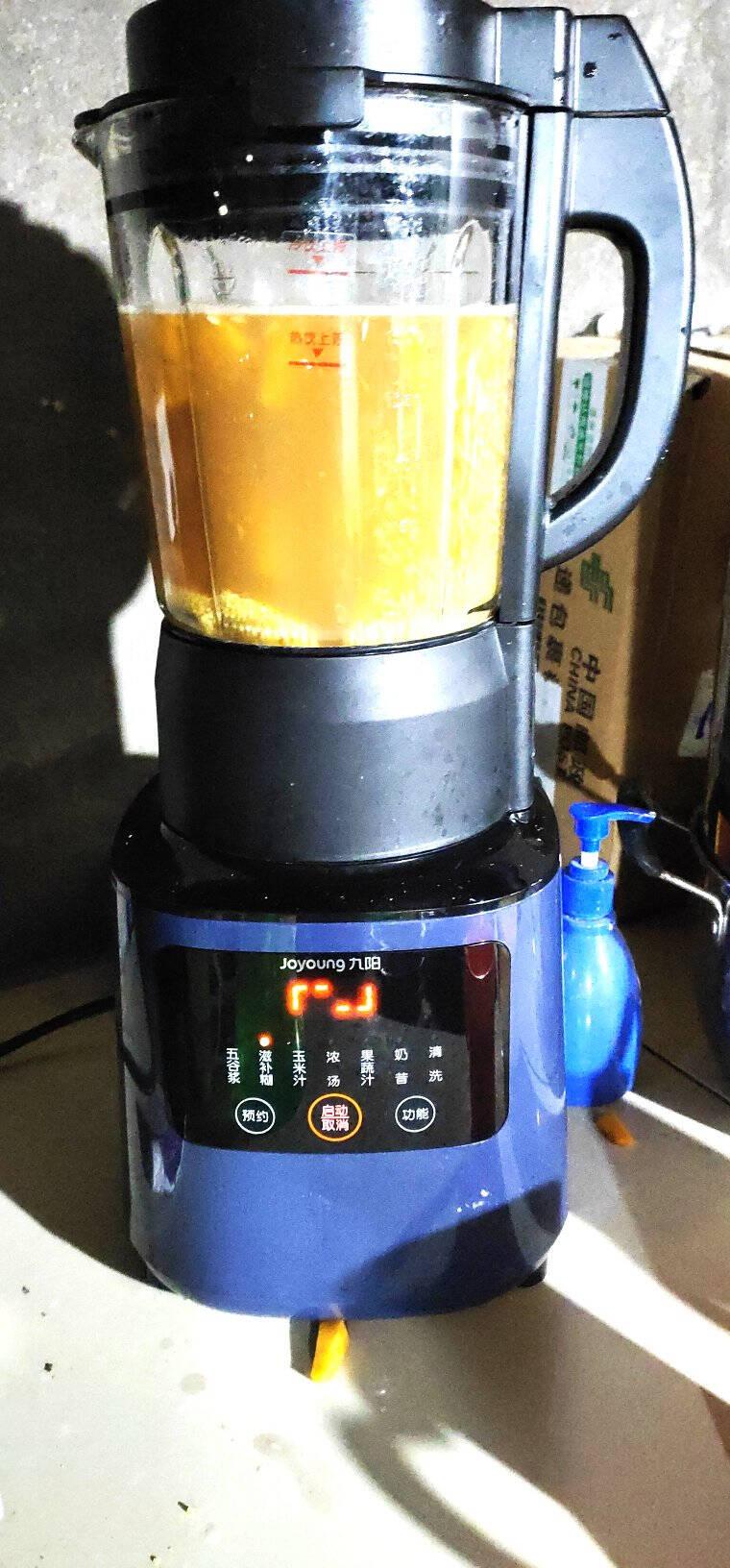 九阳(Joyoung)破壁机多功能家用预约加热破壁榨汁机豆浆机料理机果汁机辅食机L18-P601