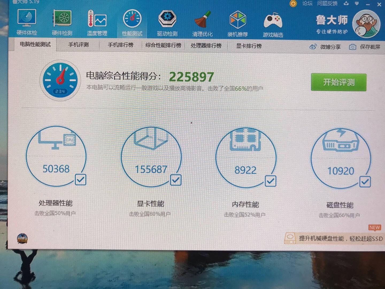 祺祥显卡RX5804G2048SP独立游戏显卡绘图显卡流畅吃鸡lol逆战4G台式独显支持4K