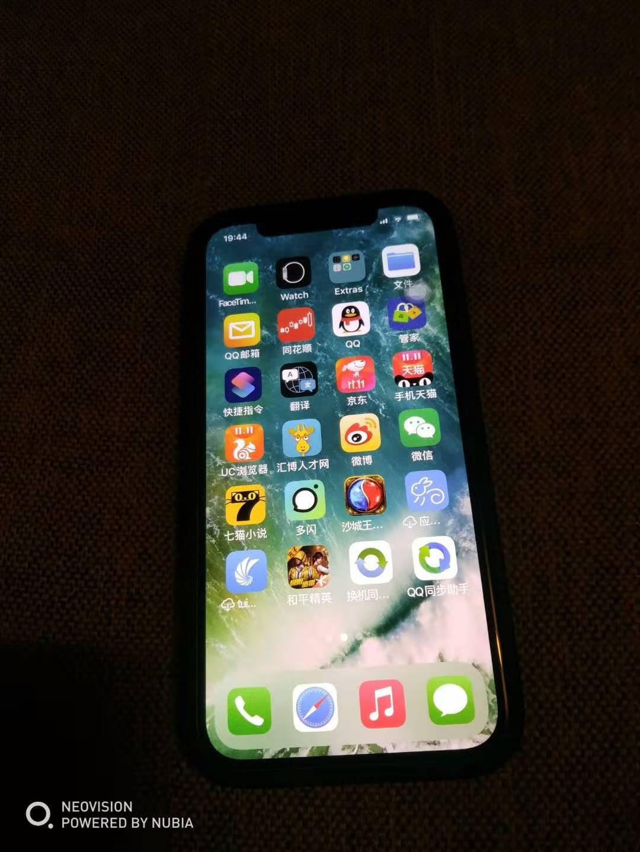 慕臣苹果12手机壳iPhone12ProMax外壳mini保护套全包防摔男磨砂防指纹女潮款12/12Pro通用【幻夜黑】6.1英寸·送钢化膜