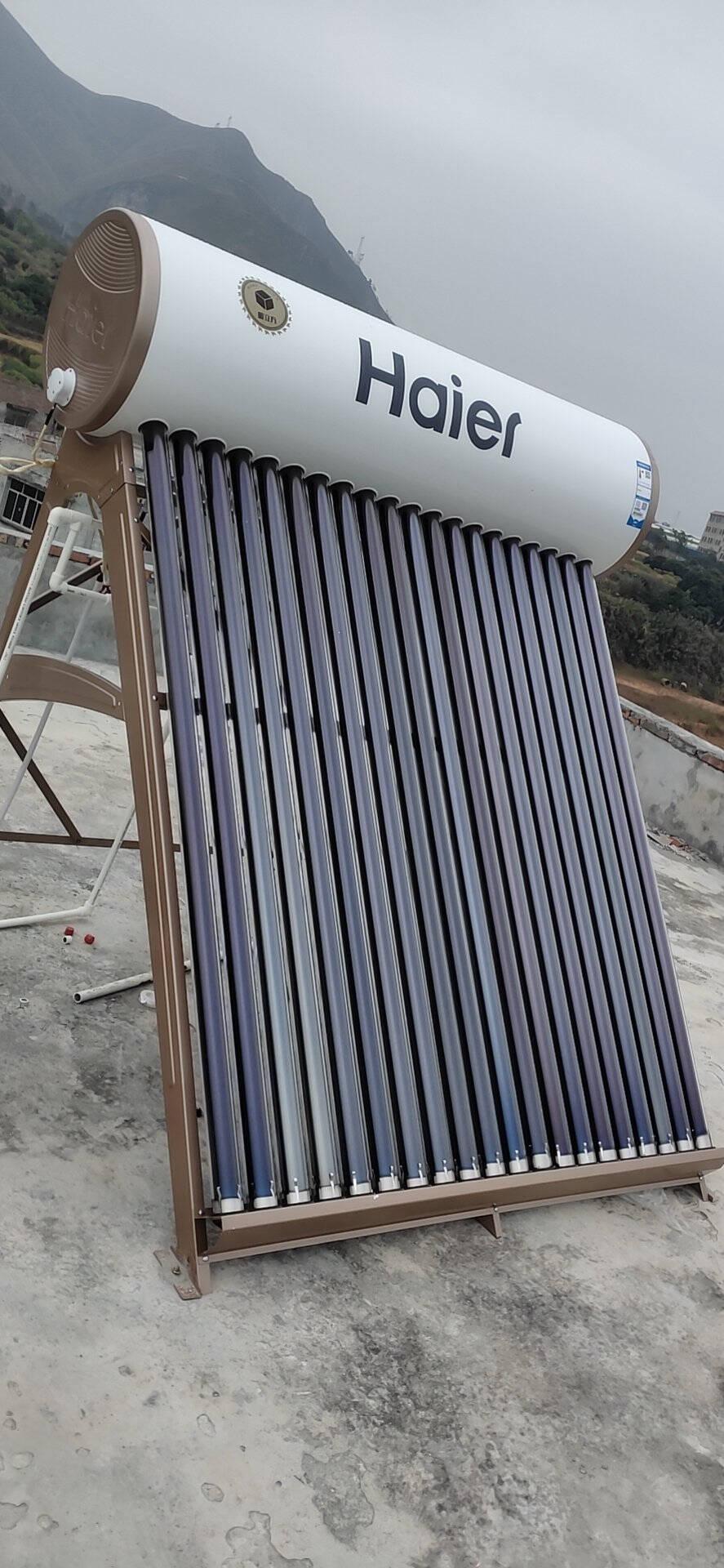 海尔(Haier)太阳能热水器家用光电两用一级能效节能自动上水水箱防冻水位水温双显示电辅助加热高配版L6系列24支管-175升(适用3-9人)