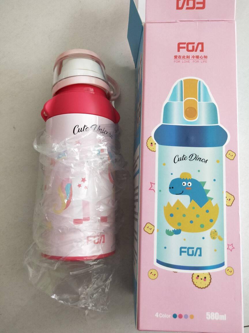 富光FGA儿童保温杯316不锈钢带吸管男女学生宝宝喝水杯幼儿饮水杯子大容量户外便携水壶双盖两用580ML粉色