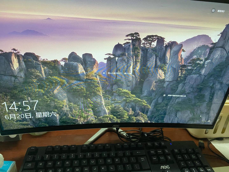 AOCAIO大师92623.8英寸高清办公一体机台式电脑(九代i3-91008G256G+1T双硬盘升降旋转支架支持壁挂)