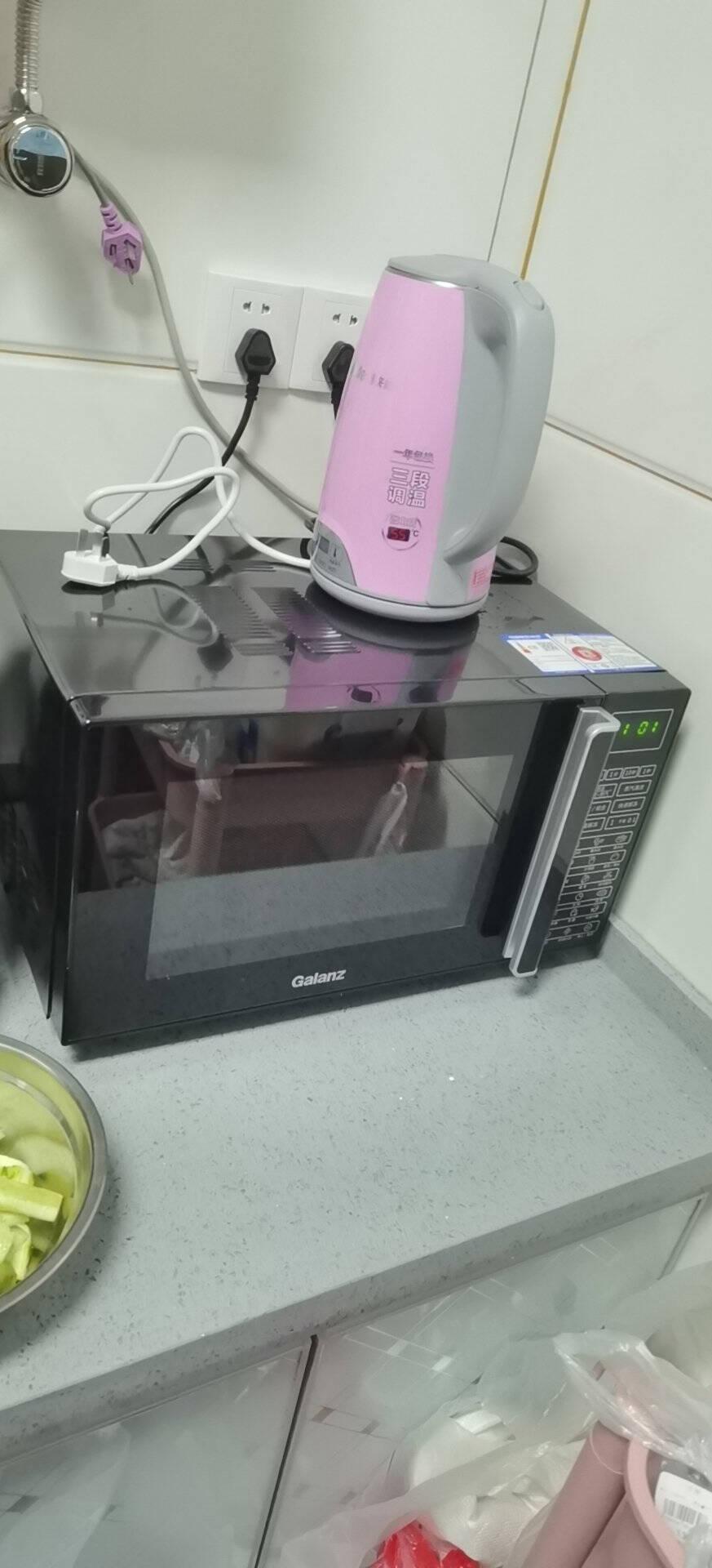 格兰仕23升变频微波炉光波炉家用微烤箱一体机900W速热蒸汽感应营养解冻G90F23CN3LV-C2(S5)