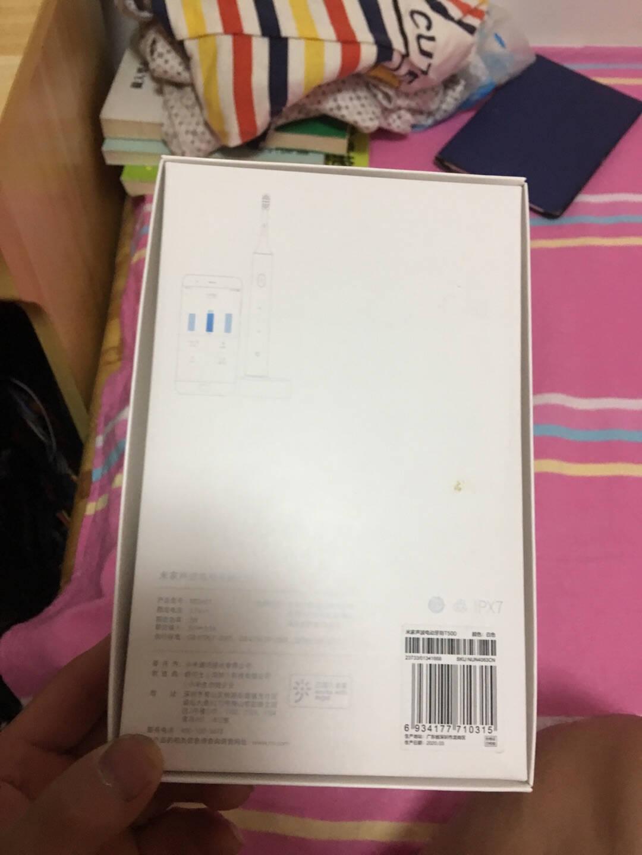 米家小米电动牙刷礼盒版牙刷软毛三大洁牙模式配备4支刷头&旅行盒T500C