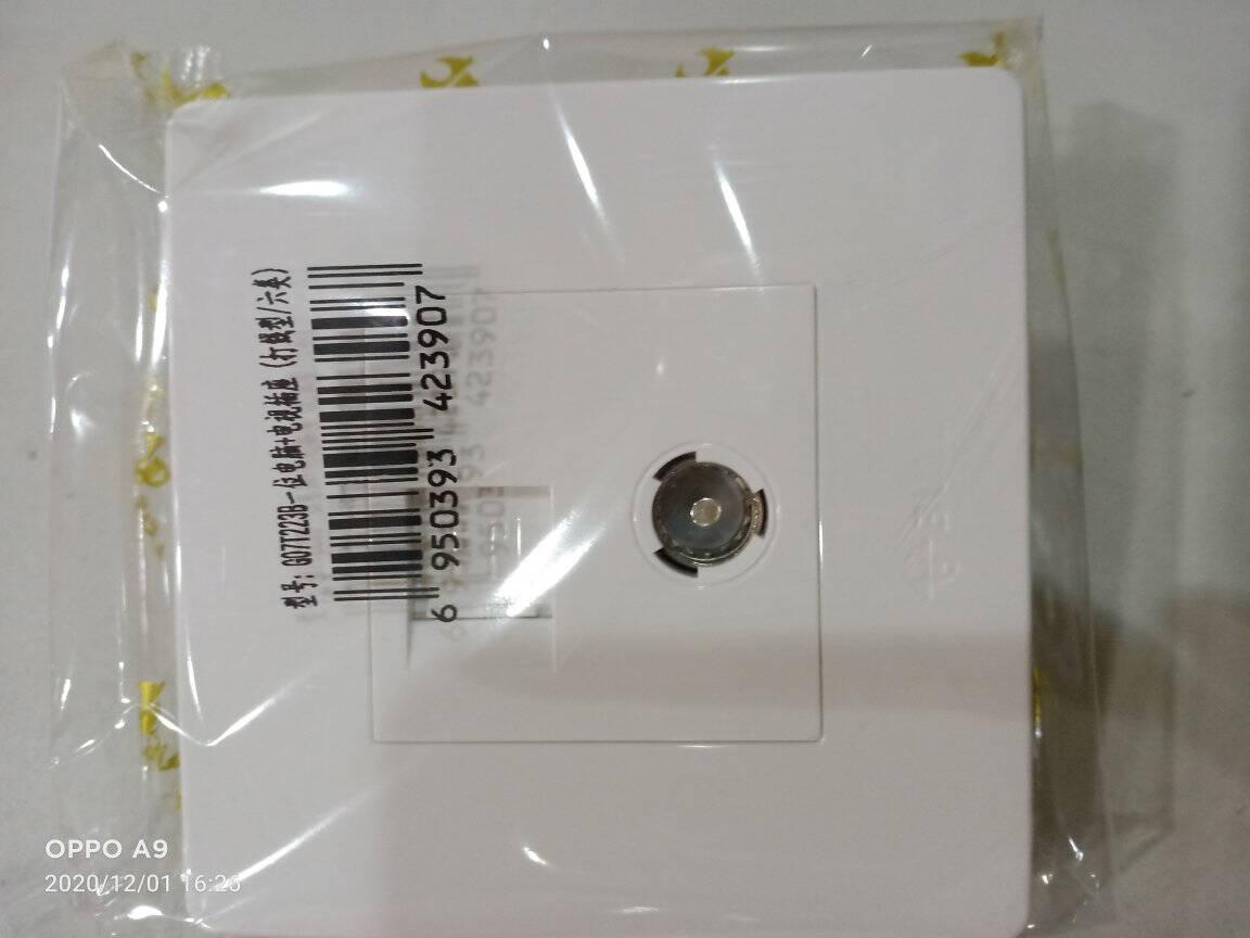 公牛(BULL)开关插座G07系列二位音箱插座音响音频86型面板G07T206白色暗装