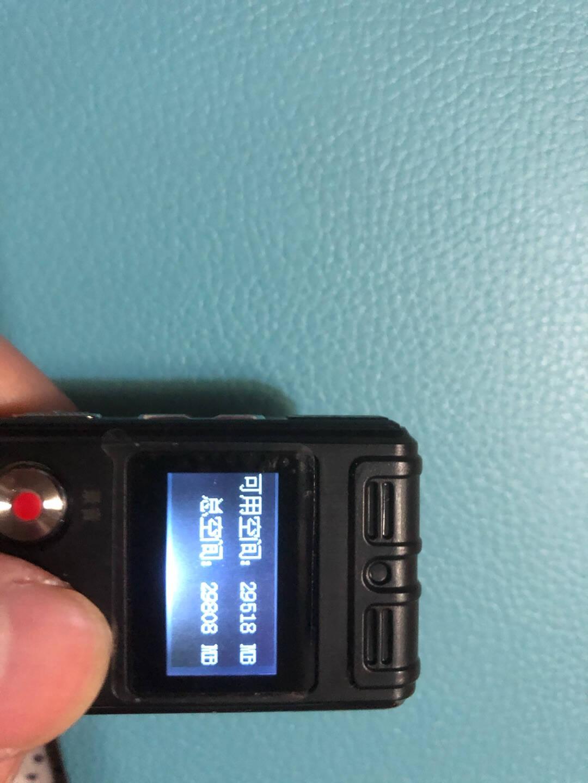 新科(Shinco)16G专业录音笔转文字语音录音器微型录音笔取证学生便携式高清降噪录音设备V-09
