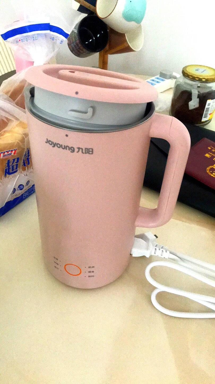 九阳Joyoung豆浆机破壁机可制小米糊家用多功能一机多用电火锅酸奶机美龄粥DJ06E-A2Q-G