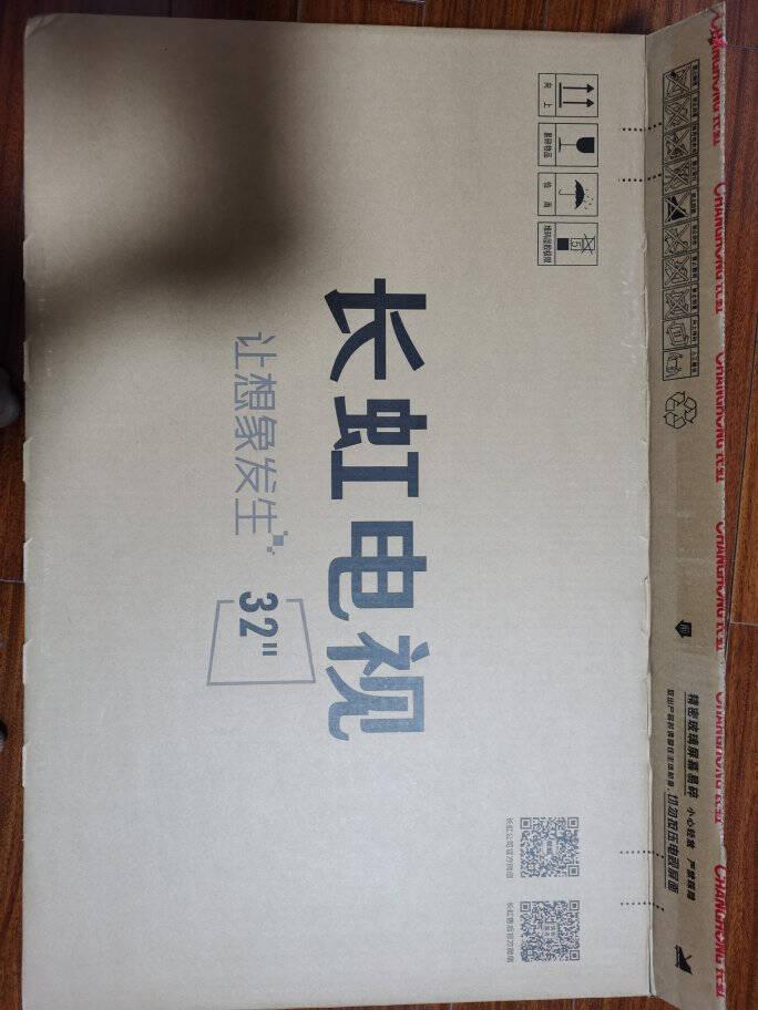 长虹(CHANGHONG)32D4PF32英寸全面屏1GB+4GB高清防蓝光投屏液晶电视黑色