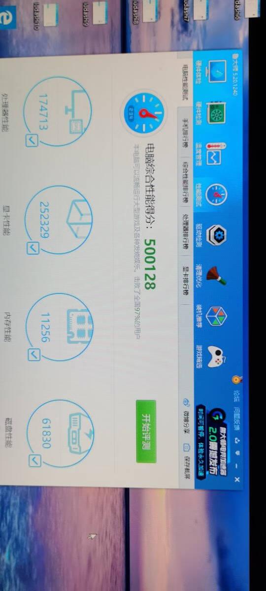 惠普(HP)暗影精灵6Pro十一代I5游戏台式机电脑主机(11代i5-11400F16GGTX1660Ti256GBSSD+1TB6G独显)