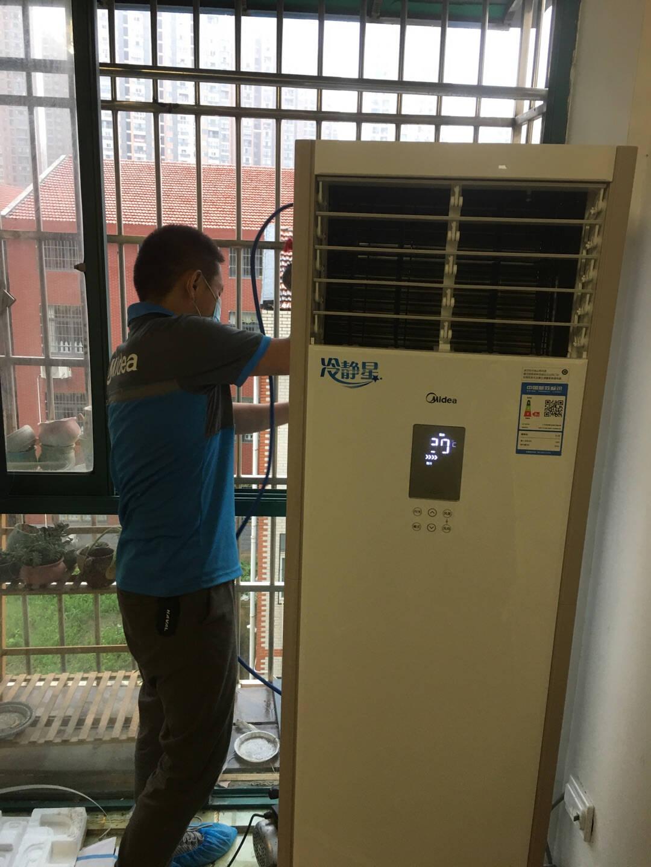 美的(Midea)空调柜机3匹/2匹柜式新三级能效变频冷暖可拆洗大风量立式空调冷静星2匹:适用23-34㎡