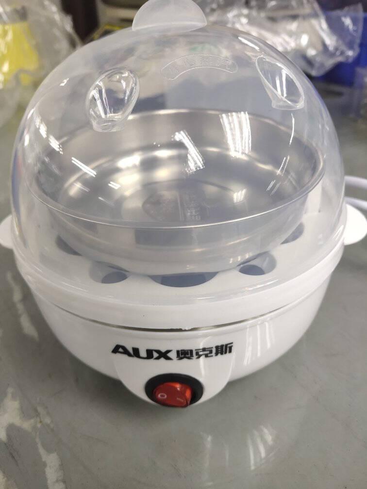 奥克斯煮蛋器蒸蛋器学生多功能煮蛋机家用早餐煮鸡蛋器自动断电白色(双层带钢碗)