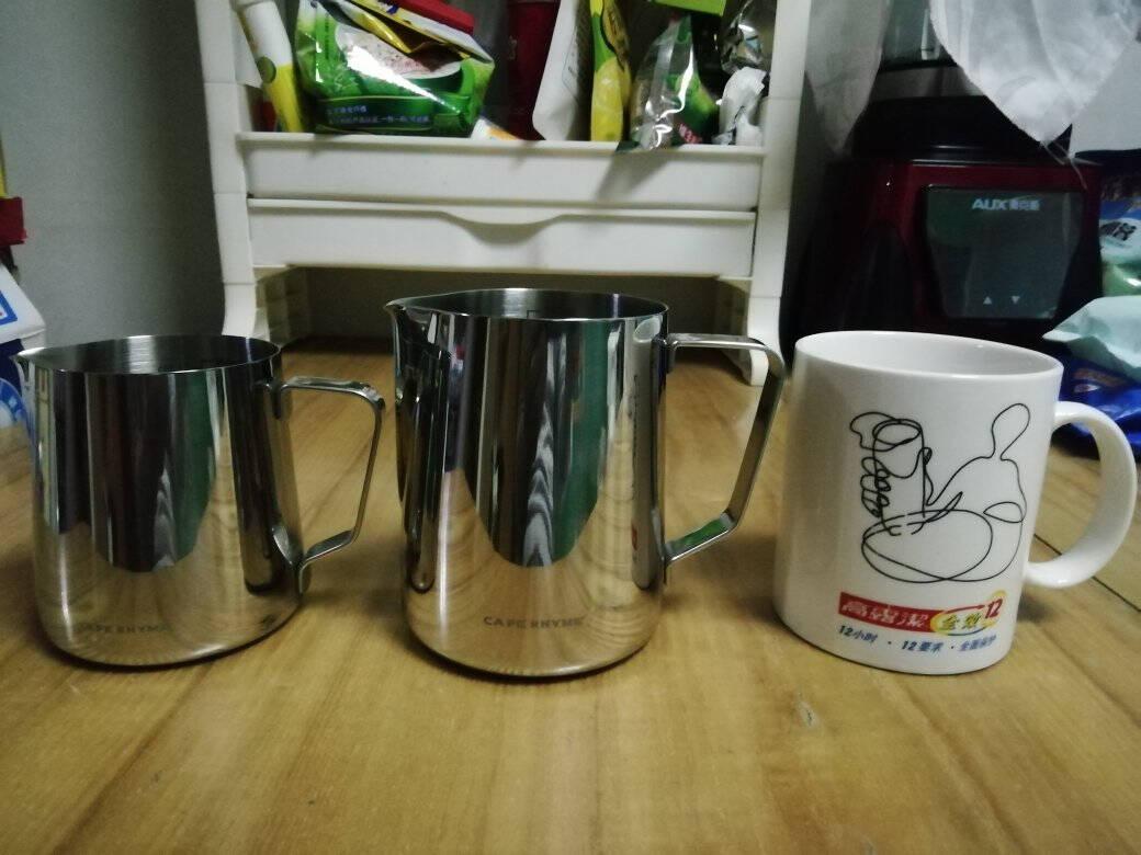 CAFERHYME尖嘴拉花杯加厚304不锈钢花式咖啡尖嘴奶泡杯拉花缸350ml+拉花针