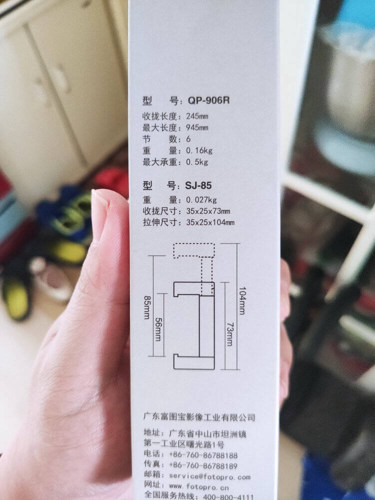 富图宝(Fotopro)手机通用自拍杆八爪鱼桌面脚架延长杆GOPRO自拍杆粉色/黑色/黄色随机发礼盒装