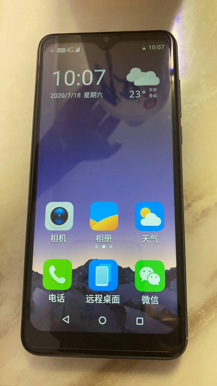 守护宝(上海中兴)F20蓝色6英寸大屏3G+32G4G全网通老人机双卡双待老人智能手机