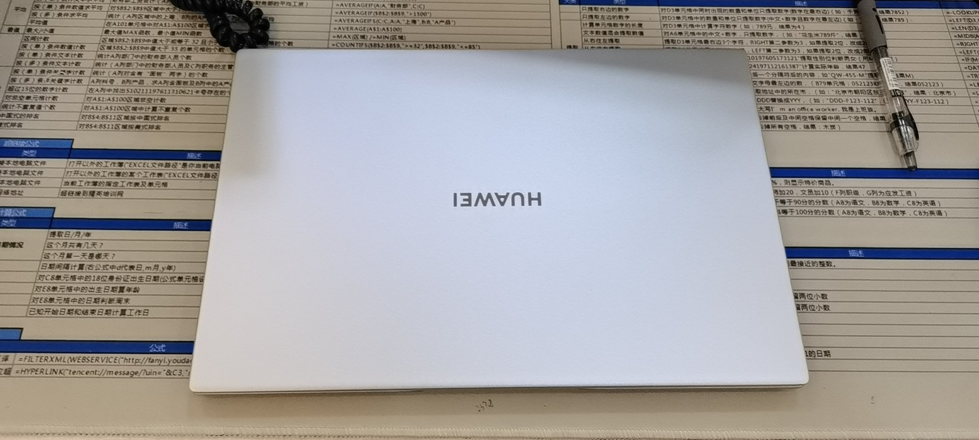 华为MateBook,送女朋友轻薄出差礼物
