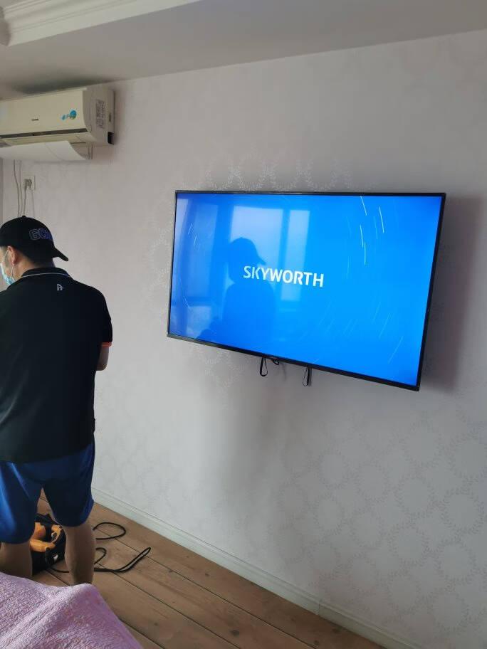 创维(SKYWORTH)P255英寸4K超高清HDR电视遥控语音护眼防蓝光2+16G液晶电视机