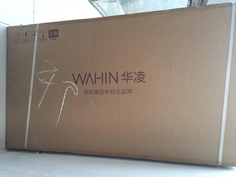 华凌(WAHIN)CXW-200-H3S美的出品抽油烟机17立方大吸力侧吸吸油烟机家用