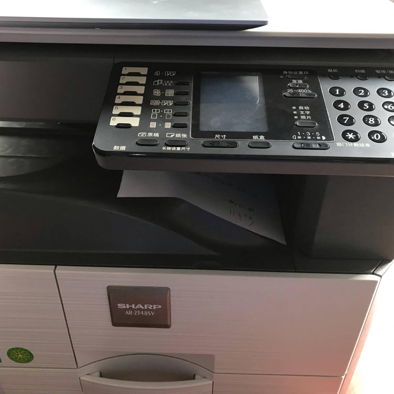 夏普(SHARP)打印机AR-2348SV多功能一体机A3A4黑白激光复印机商用办公复合机2348SV标配