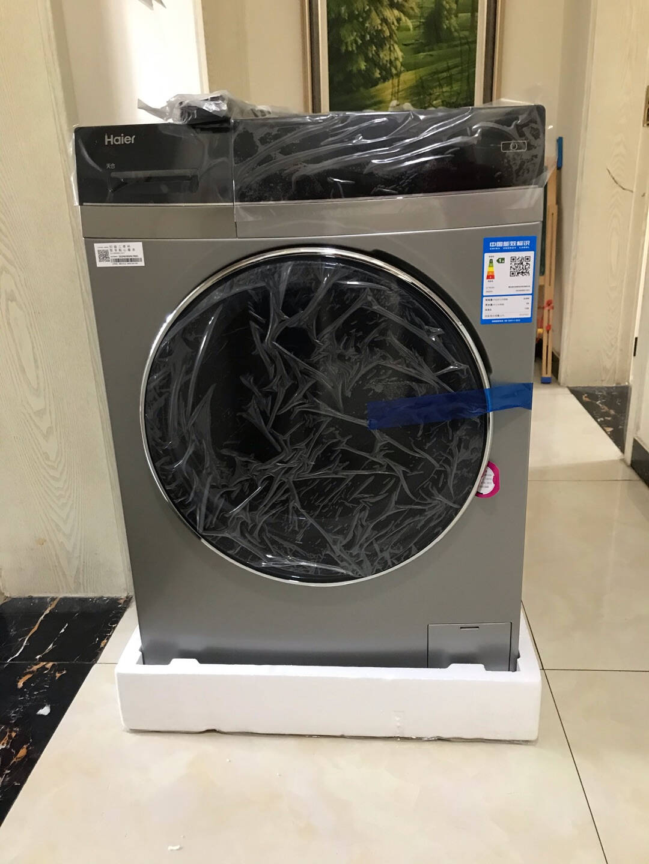 海尔(Haier)晶彩系列10KG变频滚筒洗衣机全自动洗烘一体晶彩触控屏EG100HBDC7SU1