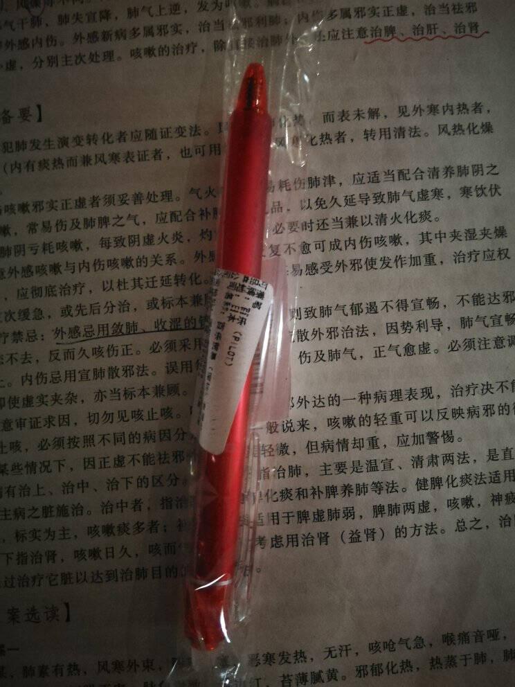 日本百乐(PILOT)LFBK-23EF按动可擦中性笔0.5mm子弹头摩磨擦签字笔绘图草稿可擦水笔黑色