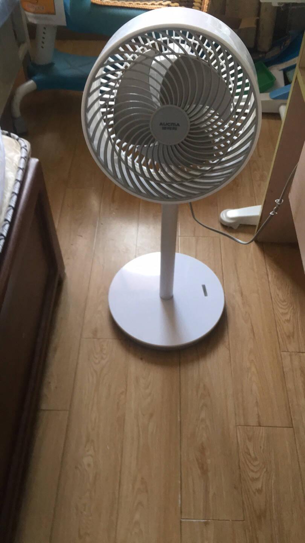 澳柯玛(AUCMA)俯仰90°空气循环扇/电风扇家用小风扇立柱式电扇静音落地扇KYT-18PA026