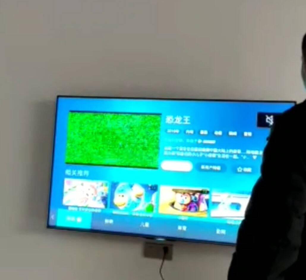 海信(Hisense)疾速玩家 85U7G85英寸ULED120Hz高刷新4k超高清HDR全面屏教育液晶电视机线下同款
