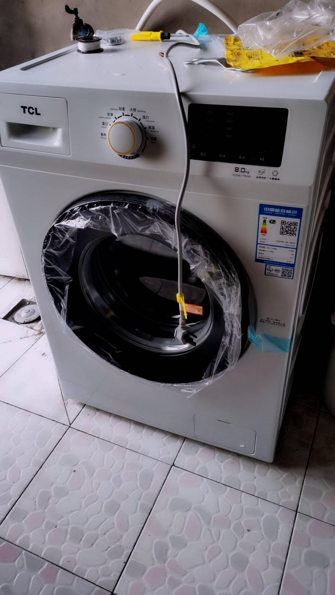 就近发货TCL洗衣机全自动滚筒8公斤上排水变频羽绒服洗途添衣节能静音高温除菌 P300B芭蕾白