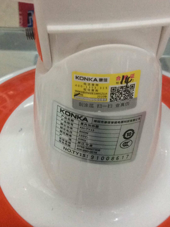 康佳(KONKA)取暖器家用/电暖器/电暖气/台式小太阳电热可摇头KH-TY06A