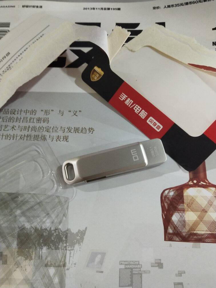 大迈(DM)8GBUSB2.0U盘小风铃PD076系列招标投标小u盘防水防震电脑车载优盘