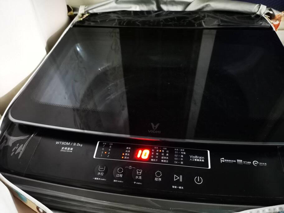 绮罗·暖波轮洗衣机罩B1BL开机不用摘防尘防晒防水洗衣机套5至9公斤海尔等适用家电配件白底绿叶
