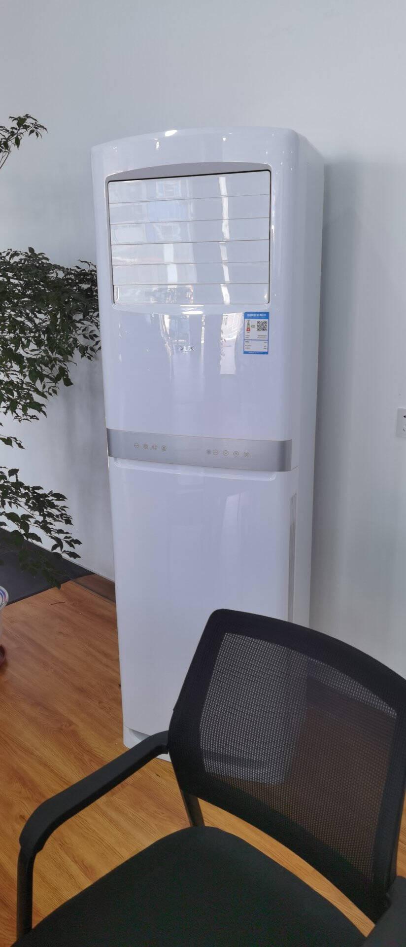【可砍价,可开专票】奥克斯大5匹空调立式柜机大面积商铺冷暖两用380V二级能效节能省电120APC5匹:适用57-88㎡