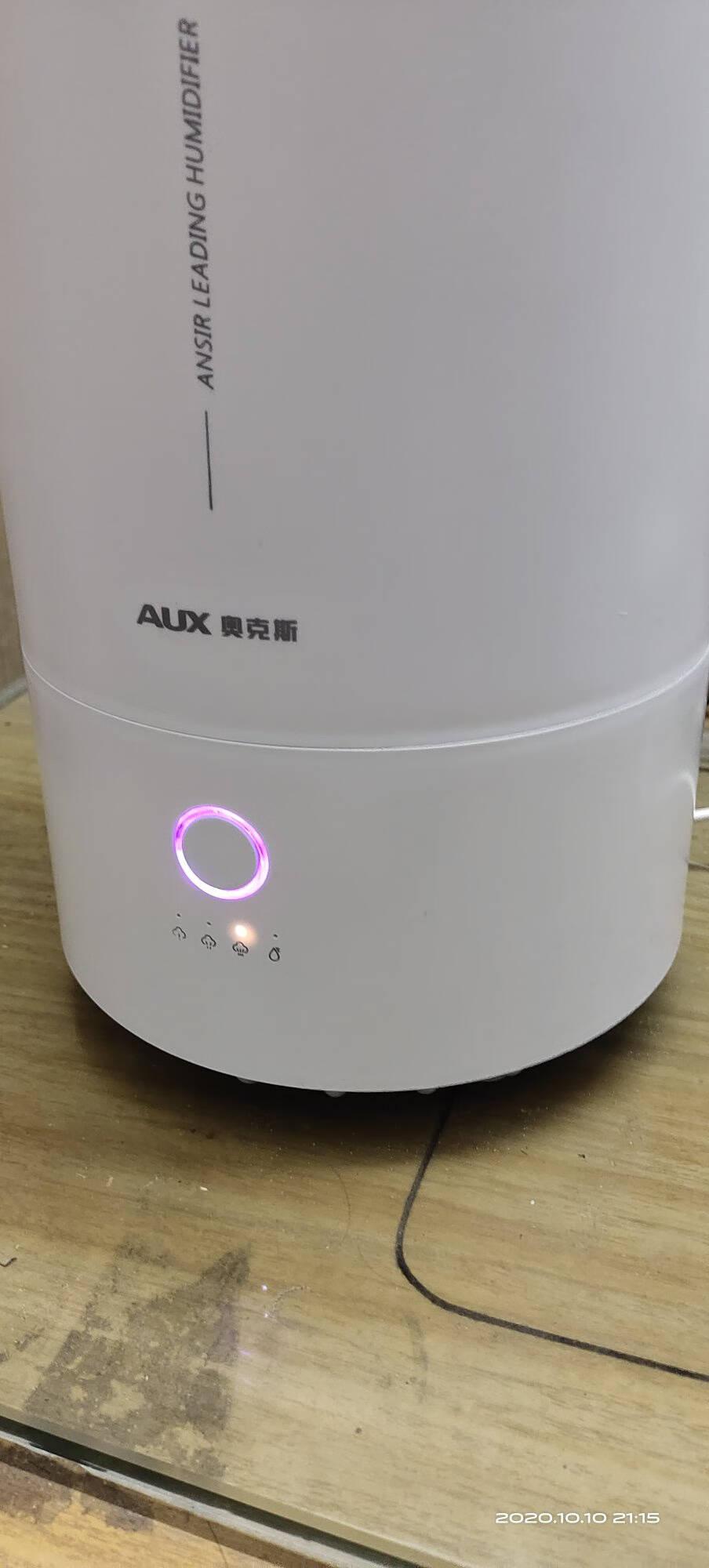 奥克斯(AUX)加湿器5L上加水大容量卧室办公室空气净化家用母婴静音香薰加湿AJ-H960